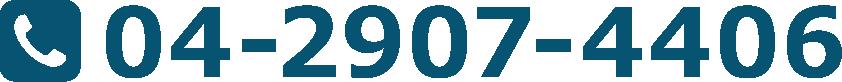 04-2907-4406